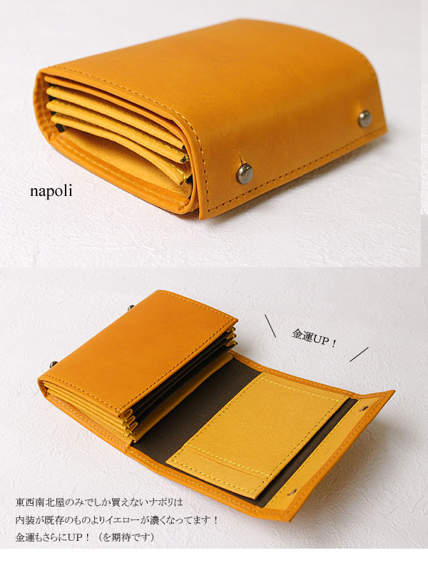 Wallet m + / EMPI Saif 30 m + / EMPI purse MILLEFOGLIE2pig leather card storing up men's women's P16Sep15