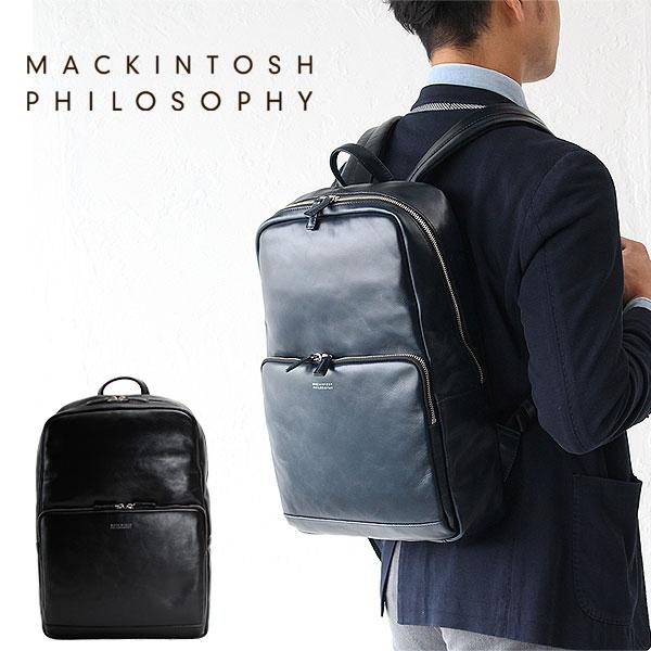 マッキントッシュ フィロソフィー MACKINTOSH PHILOSOPHY バッグ リュック ブレイヴァル 73113 デイパック 革 レザーリュック A4対応 エース 正規品