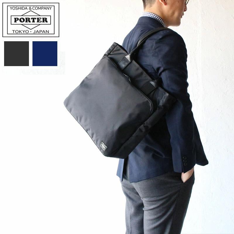【二年保証】吉田カバン ポーター タイム トートバッグ PORTER TIME TOTE BAG 655-17874 A4サイズ対応 ビジネスバッグ ビジネストート 吉田かばん 正規品