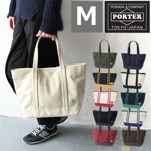 b1f31b7fe8 Yoshida bag Thoth   porter girl boyfriend   tote bag M PORTER GIRL  BOYFRIEND TOTE Yoshida bag ポ - タ - porter bag lady men bag for A4