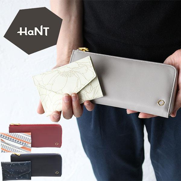 【カードで17倍】ハント ミトー L字ファスナー長財布 HaNT Mitoo 35911 横型 財布 エース 正規品 ギフト プレゼント