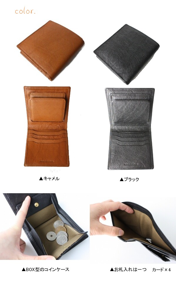 コンパクト ブランド メトロ 二つ折り財布 本革 PORTER 革 ポーター 吉田カバン 245-06062 メンズ BOX形小銭入れ