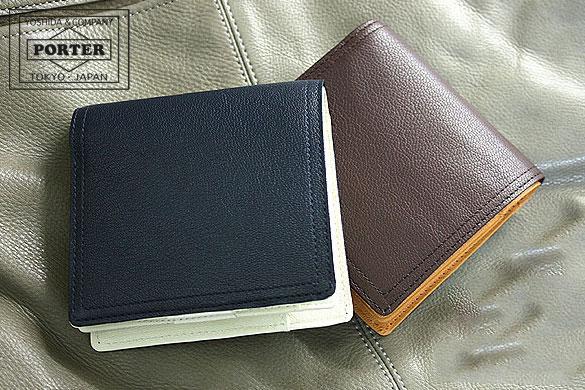【二年保証】吉田カバン ポーター ダブル 二つ折り財布 PORTER DOUBLE 129-06012 吉田かばん ウォレット あす楽対応 正規品