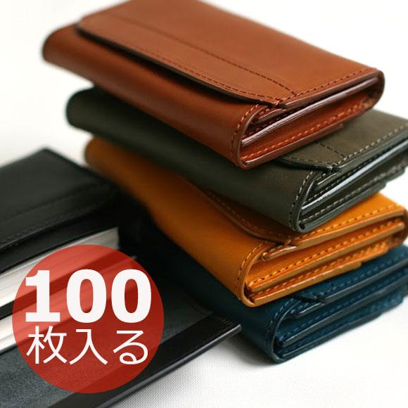 empi cento 2 m cento100 get business cards put leather card case - 100 Business Cards