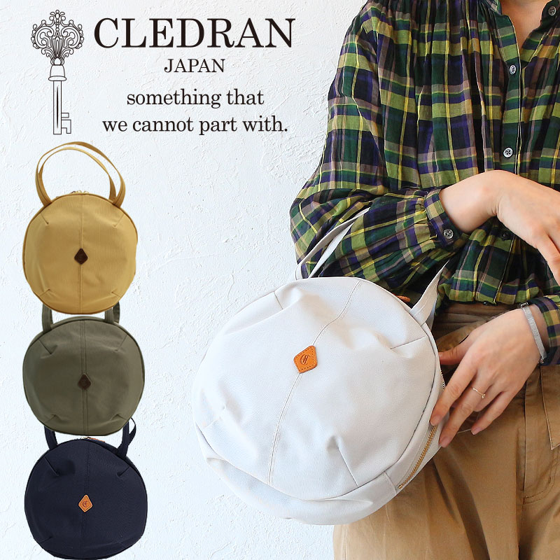 【P23倍!8/25(日)24h限定!Wエントリー&Rカード利用者限定】CLEDRAN クレドラン トートバッグ REGIO BOULE TOTE ボール トート CL-2914 CL2914 日本製 レディース レザートートバッグ 正規品 ギフト プレゼント