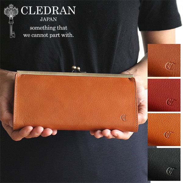 【カードで17倍】クレドラン 財布 CLEDRAN PESE ペセ ロング ウォレット 長財布 日本製 レディース レザーウォレット 正規品 ギフト プレゼント 母の日