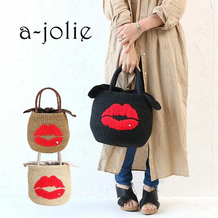 アジョリー バッグ かごバッグ かご リップデザインカゴバッグ ハンドバッグ サングラス パール カゴ カゴバッグ a-jolie リップ レディース SI-2004 正規品 ブランド