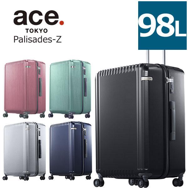 エース スーツケース パリセイドZ ace.TOKYO LABEL 10泊~ スーツケース 65cm 98L 05585 預入手荷物国際基準サイズ 大容量 正規品 プレゼント