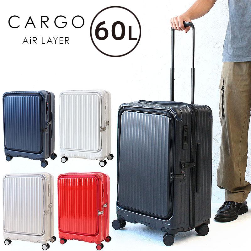 【正規品2年保証】スーツケース カーゴ エアーレイヤー CARGO AIR LAYER キャリーケース フロントポケット 3泊~4泊 58cm/56L cat648ly 機内持ち込み可 2年保証 トリオ 正規品 Mサイズ ブランド