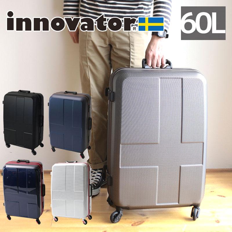【カードで17倍】【正規品2年保証】イノベーター スーツケース innovator INV58 4泊~7泊 66cm 60L フレームタイプ カードキータイプ 2年保証 TSAロック Mサイズ トリオ 正規品 プレゼント