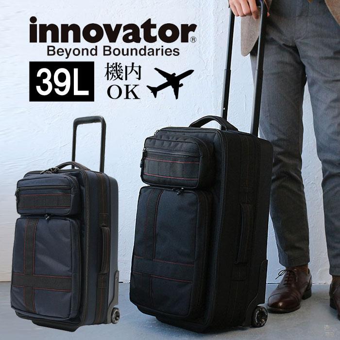 【正規品2年保証】イノベーター スーツケース innovator ソフトキャリーケース INV2W / 39L 機内持ち込み可 2泊~4泊 2輪 TSAロック トリオ 正規品 プレゼント