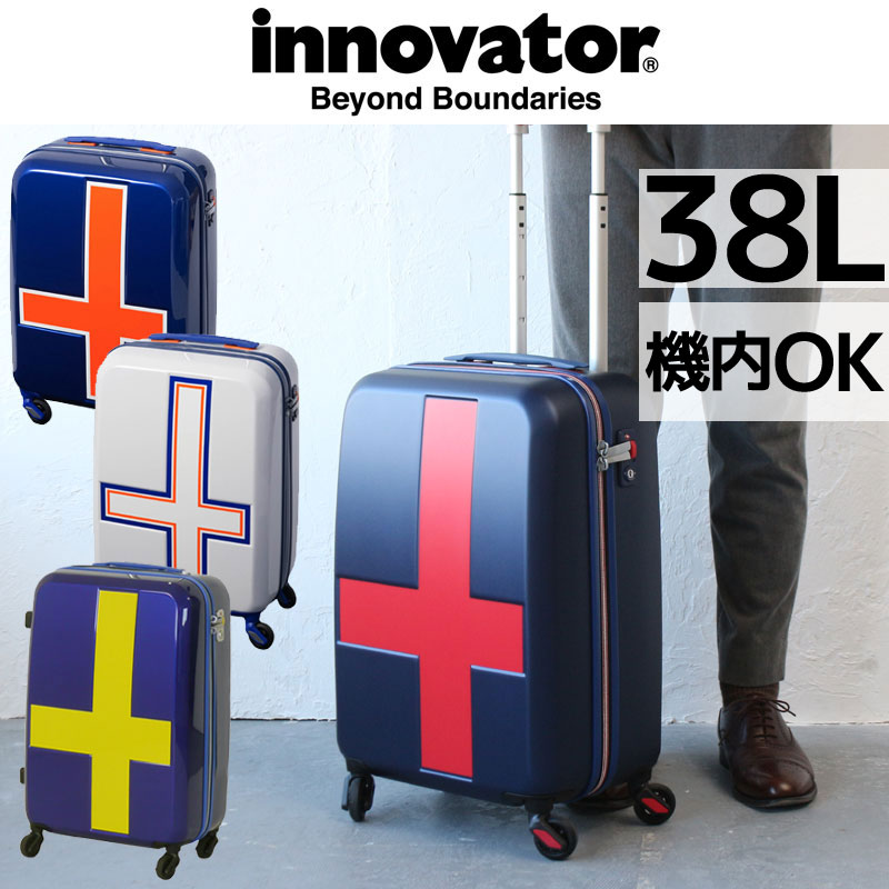 【正規品2年保証】イノベーター スーツケース INV48T innovator TSAロック 1泊~3泊 55cm 38L 機内持込可能 2カラー 2年保証 トリオ 北欧 おしゃれ 軽量 正規品 プレゼント