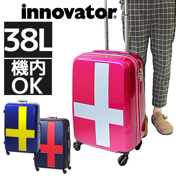 2カラー 1泊〜3泊 スーツケース 【正規品2年保証】 2年保証 TSAロック INV48T innovator トリオ イノベーター 正規品 55cm 38L