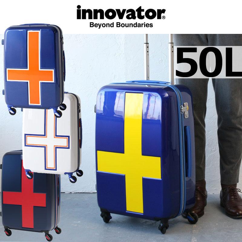 【正規品2年保証】イノベーター プレゼント 軽量 スーツケース INV55T おしゃれ innovator TSAロック 3泊~ 62cm 50L 2カラー 2年保証 トリオ 北欧 おしゃれ 軽量 正規品 プレゼント, アクアビーチ:b86bedb8 --- kutter.pl