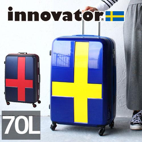 【P23倍!4/15(月)4時間限定!Wエントリー&Rカード】【正規品2年保証】イノベーター スーツケース INV63T innovator 2カラー TSAロック 7泊~10泊 70cm 70L 2年保証 トリオ 正規品 プレゼント