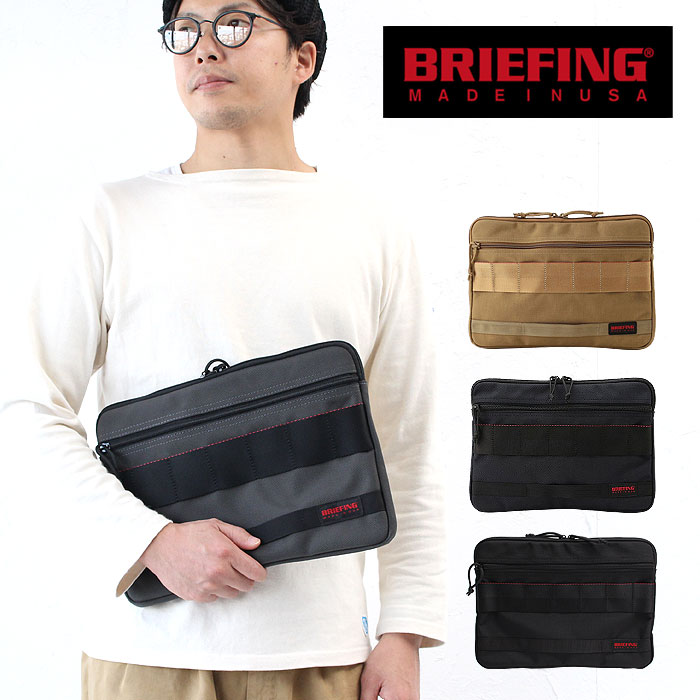 BRIEFING A4 クラッチバッグが登場 送料無料【ラッキーシール対応】 ブリーフィング バッグ クラッチバッグ A4 BRIEFING A4 ACCESSORIES BRM488219 ビジネスバッグ Made in USA アメリカ製 メンズ プレゼント