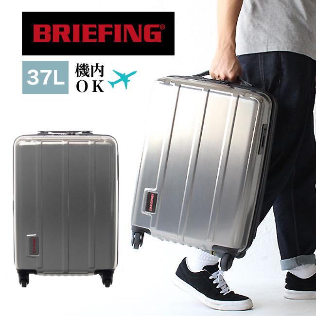 BRIEFING ブリーフィング H37 スーツケース 20TH ANNIVERSARY H-37 SILVER 37L brm181503 ファスナータイプ 機内持ち込み TSA ロック ハードケース キャリーケース ファスナー 4輪 旅行 トラベル 1~3泊 日本正規品