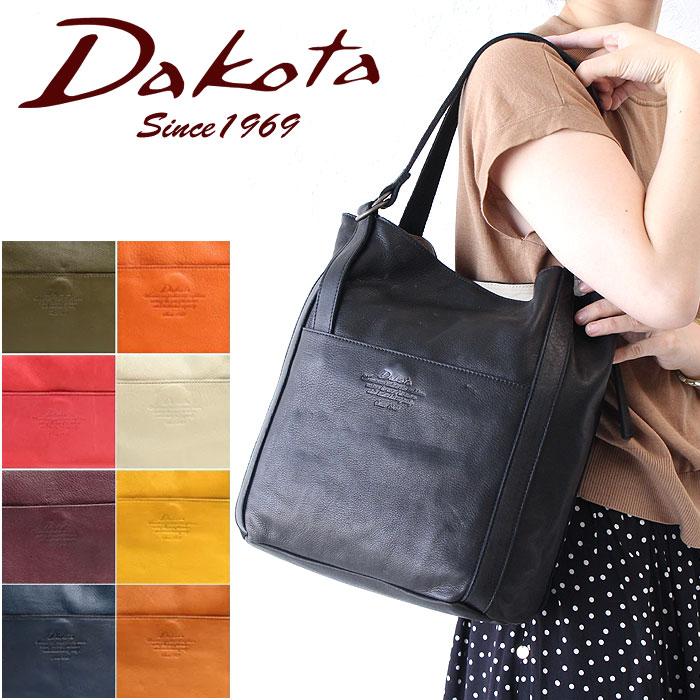 ダコタ バッグ トートバッグ ハンドバッグ Dakota ラポール 1033480 レディース バッグ A4対応 エディターズバッグ 本革 レザー 正規品 ギフト