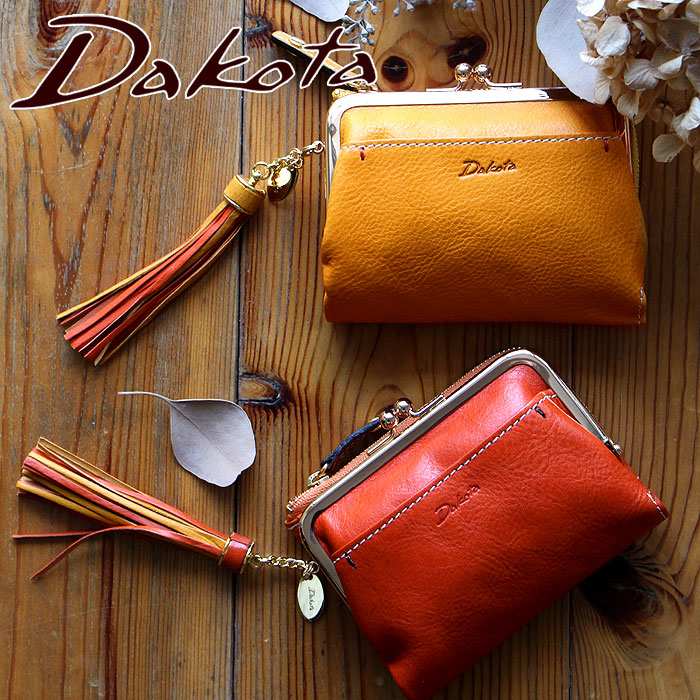 【今ならWプレゼント付】Dakota ダコタ 財布 がま口財布 アプローズ 二つ折財布 レディース イタリア製 牛革 正規品 ギフト プレゼント 母の日