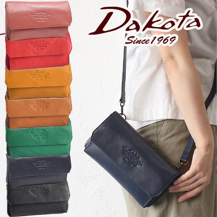 Dakota ダコタ お財布ポシェット アミューズ お財布バッグ 4way ショルダーバッグ ウォレットバッグ 1032460 レディース 斜めがけ バッグ ブランド 正規品 ギフト