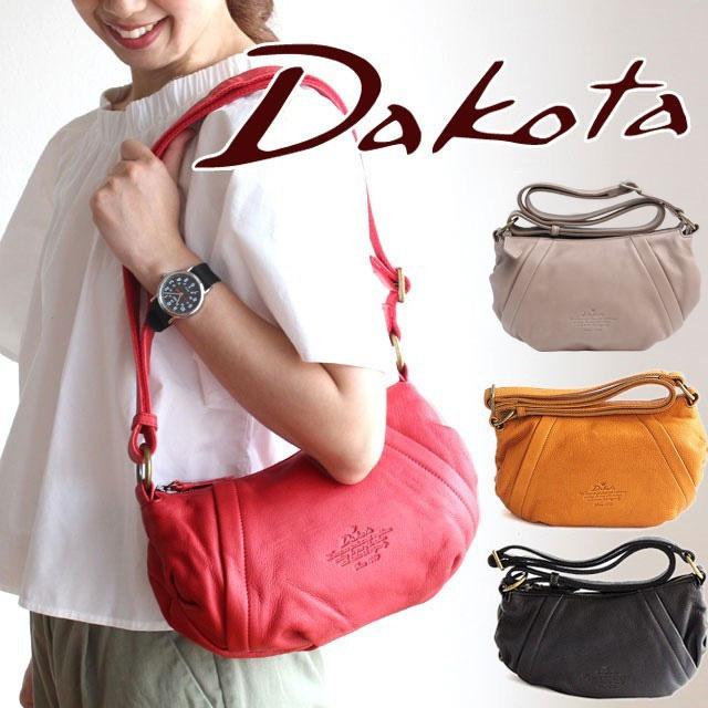 【今ならWプレゼント付】Dakota ダコタ バッグ ハーバル 牛革 ショルダーバッグ 1033263 レディース バッグ ショルダーバッグ 斜めがけ 正規品 ギフト プレゼント 母の日