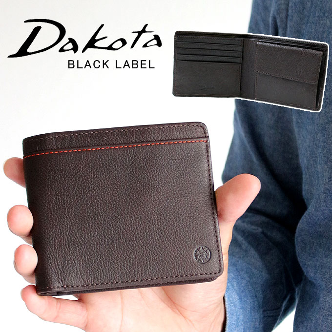 【今ならWプレゼント付】Dakota ダコタ 財布 リバーII 小銭入れ付き 二つ折り財布 625701ブラックレーベル BLACK LABEL メンズ レザー 本革 財布 正規品 ギフト プレゼント