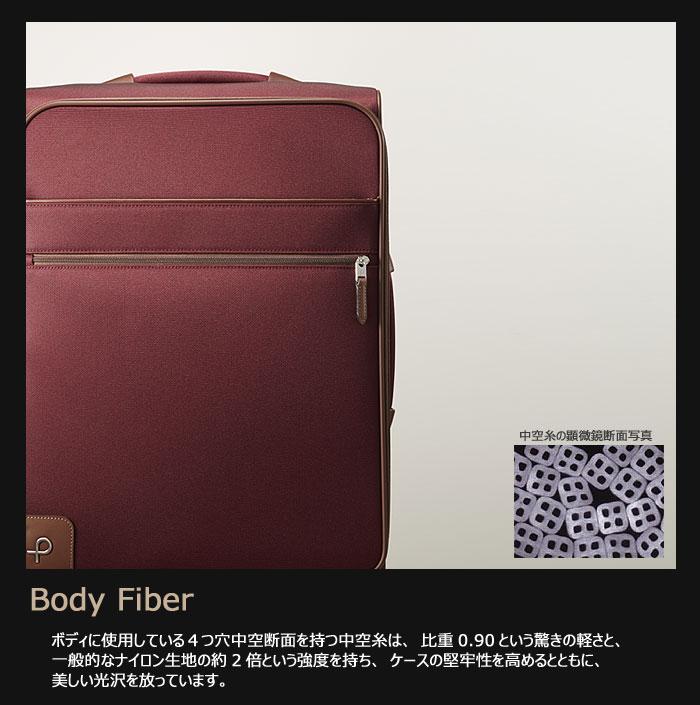 隨身攜帶大小 ACE 蛋白唯一 2 45 釐米 27 L 軟攜帶袋 ACE PROTeCA SOLLIE2 新 #: 12722 點日本製造的 10 倍