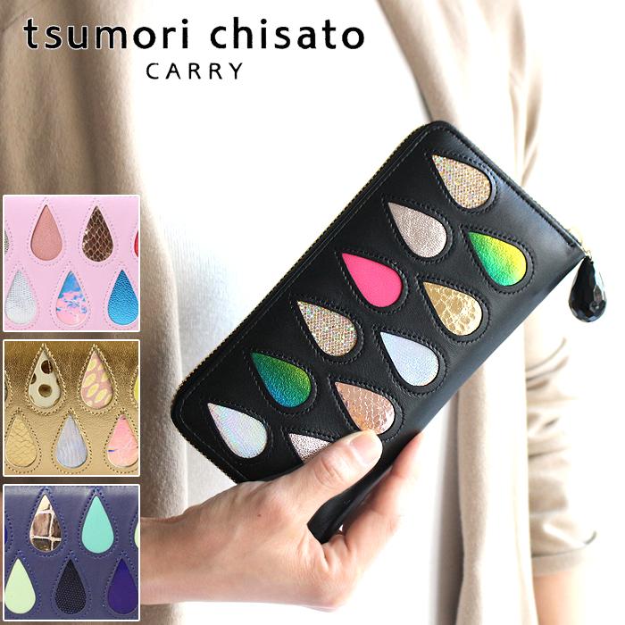 【カードで17倍】tsumori chisato ツモリチサト 長財布 ドロップス 新型 ラウンド束入れ 57922 ツモリチサト キャリー tsumori chisato CARRY 正規品 ギフト プレゼント 母の日
