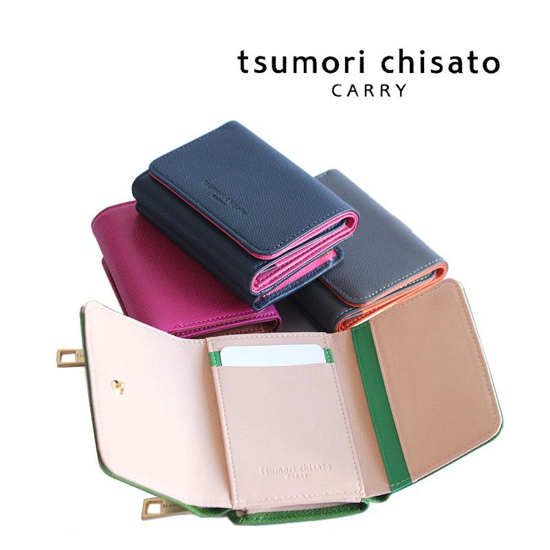 ツモリチサト ミニ財布 tsumori chisato コンパクト 3つ折財布 トリロジー 57946 ツモリチサト キャリー レディース tsumori chisato CARRY 小さい財布 正規品 ギフト プレゼント 母の日