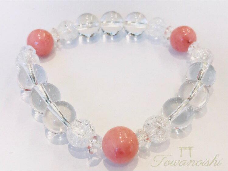 ピンクオパール クリスタル 水晶 レインボークォーツ クラック水晶 天然石 ピンク かわいい おしゃれ アクセサリー らしい プレゼント ギフト 大人気 送料無料!パワーストーン ブレス ギフト