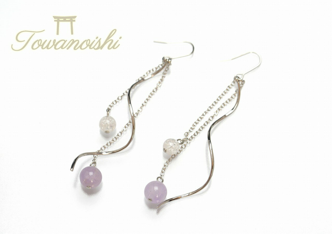 The Healing Stone Pierced Earrings Lavender Amethyst Rainbow Quartz Allergy To Metal Correspondence Gift Which