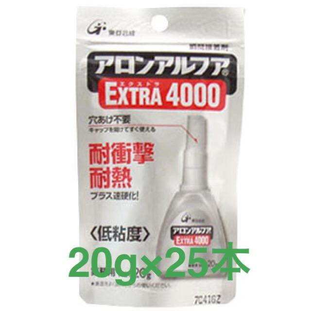 瞬間接着剤 接着剤 東亞合成 アロンアルファ EXTRA/エクストラ4000 フック業務用 20g 25本耐衝撃・耐熱型フロントバンパープロテクター