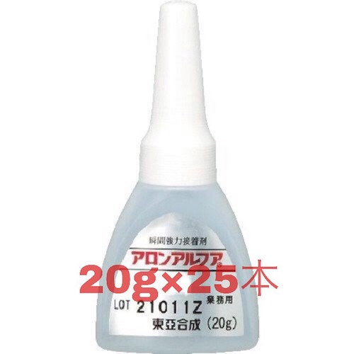 25本 瞬間接着剤 アロンアルフア 耐熱・耐衝撃タイプ 412XZ 扁平アルミタイプ20g 東亞合成