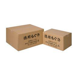 切り艾・艾 長安乙級(湖南省産) 徳用5kg 山正