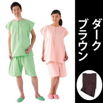 TW患者衣シリーズ 2WAY患者衣 ダークブラウン トワテック × 10セット