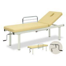 有孔F型付リクライナーテーブル 高田ベッド製作所