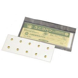 ユニコバンG 品質検査済 新作続 日進医療器 × 10セット