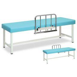 有孔S型テーブル 高田ベッド製作所