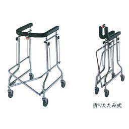 歩行器・アルコー1型 星光医療器製作所