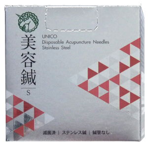 ユニコ美容鍼S 00番(0.12) 3分(10mm) 日進医療器 × 10セット