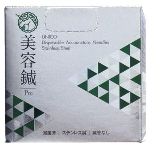 ユニコ美容鍼Pro2番3分240本 日進医療器 × 10セット