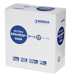 ダイワカンキネシオロジーテープ 25mm×5m 12巻 大和漢 × 10セット