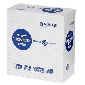 8巻 38mm×5m ダイワカンキネシオロジーテープ × 大和漢 10セット