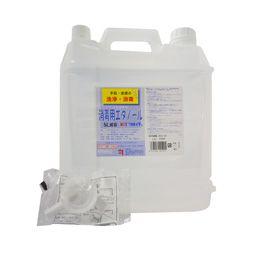 消毒用エタノールMIX 5L 兼一薬品工業 × 10セット