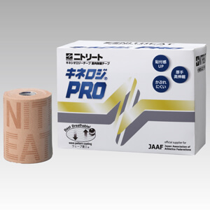 ニトリート キネロジPro 10cm×4.5m 2巻 ベージュ × 10セット