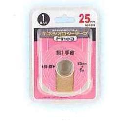 finoaキネシオテープ ブリスターパック 巾2.5cm 1コx8P ムトーエンタープライズ × 10セット