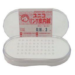 円皮鍼ユニコ リング皮内鍼50 太0.16×長さ3mm 日進医療器
