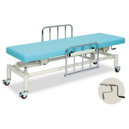 移動式手動ハイロー 無孔タイプ 高田ベッド製作所