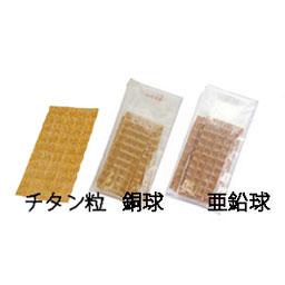 粒鍼 銅球 テープ付 贈与 品質検査済