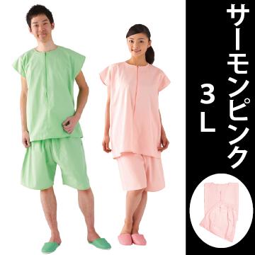 TW患者衣シリーズ 2WAY患者衣 サーモンピンク 3L トワテック × 10セット